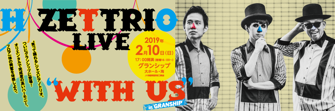 "H ZETTRIO LIVE ""WITH US"" in GRANSHIP"